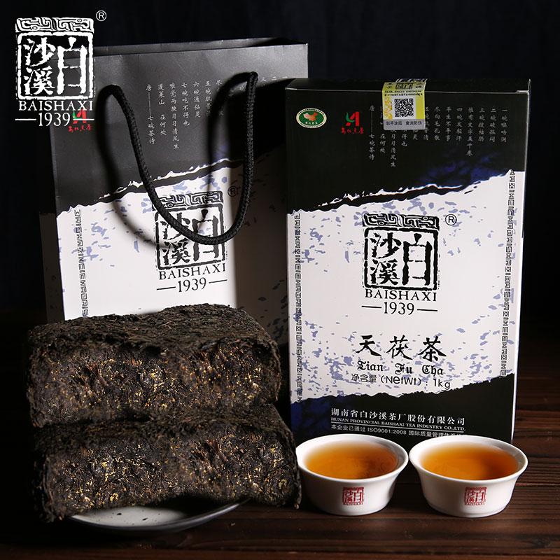 白沙溪天茯茶 1000g 经典茯砖茶