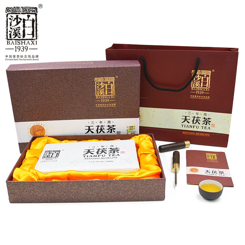 白沙溪三年陈天茯茶1000g 礼盒装