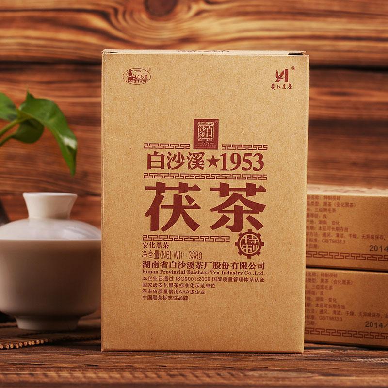 白沙溪1953特制茯砖茶 338g