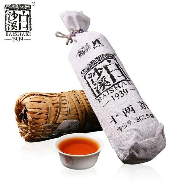 湖南安化白沙溪十两茶