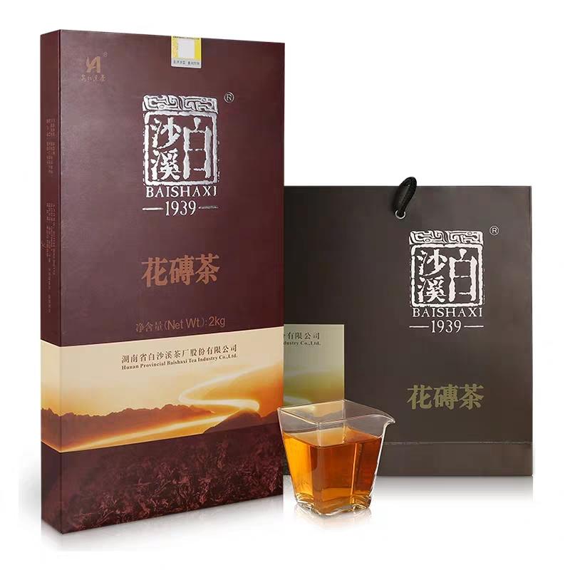 白沙溪经典花砖茶2kg
