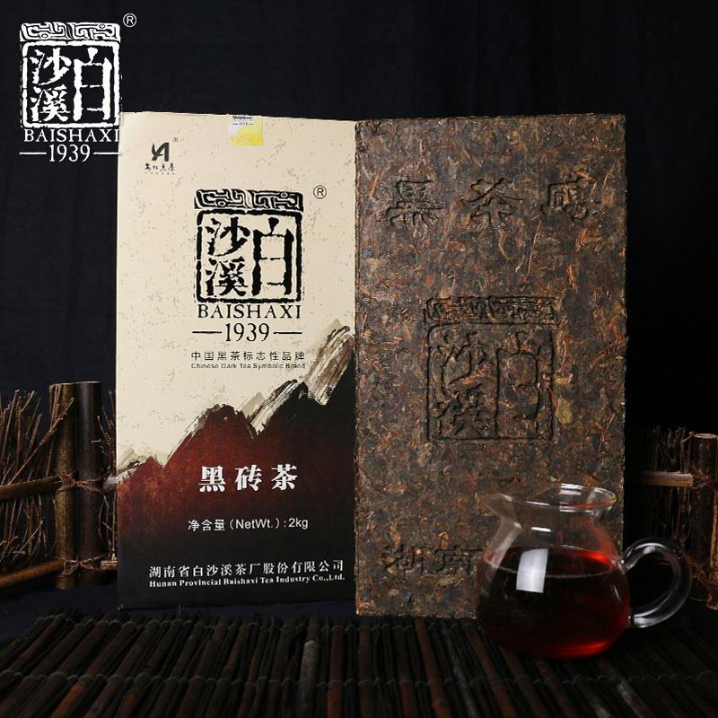 白沙溪黑砖茶2kg 经典老茶砖