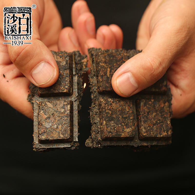 白沙溪巧克力形快捷型黑砖茶900g(冲泡冲调奶茶量贩装)