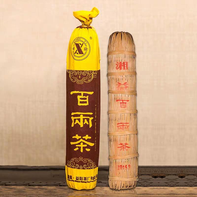 湘益百两茶 益阳茶厂百两茶3.625kg