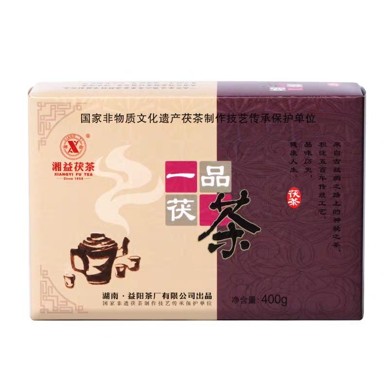 湘益一品茯茶400g 正宗金花黑茶