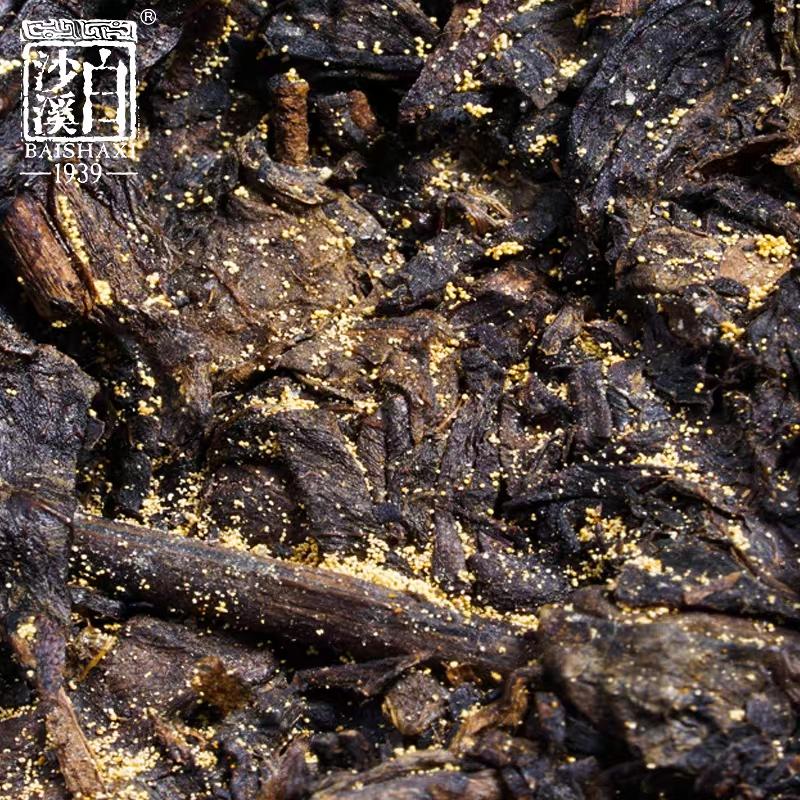 东方华茯900g 白沙溪青梅香金花茯砖茶礼盒